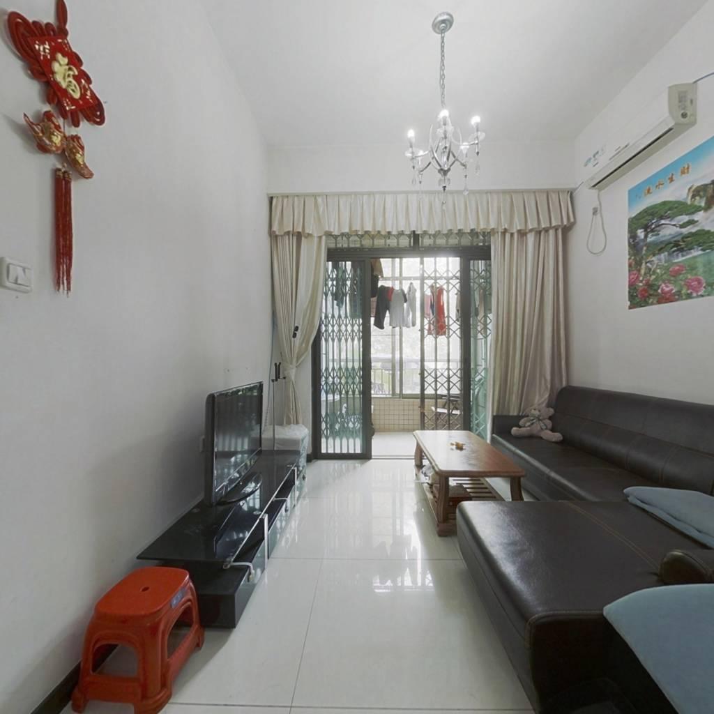 广州雅居乐花园一尺山居 2室1厅 252万
