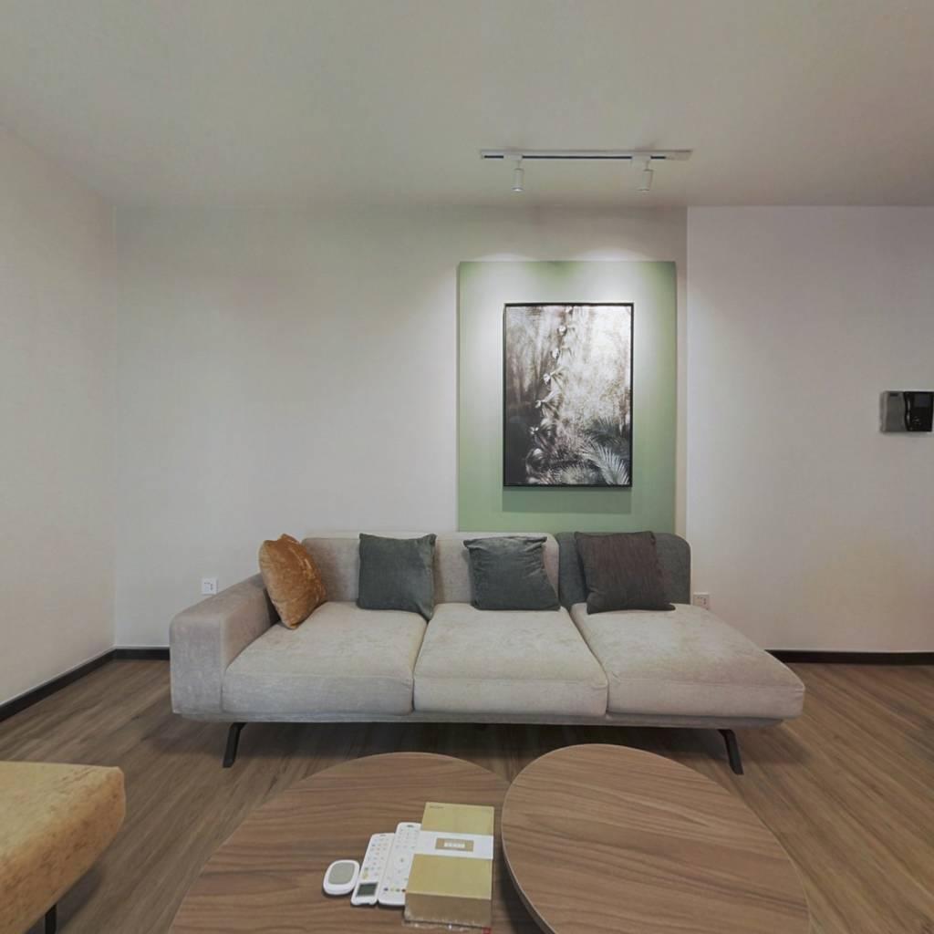 整租·CBD总部公寓二期 1室1厅 北卧室图