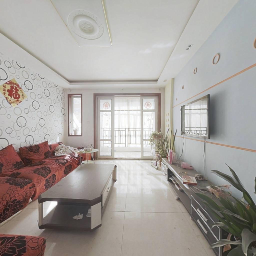阳光新苑 温馨三居室 刚需居住给您温馨的家
