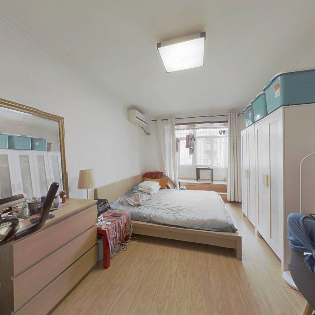 芳园里  1990年  正规一居室  满五年 精装修