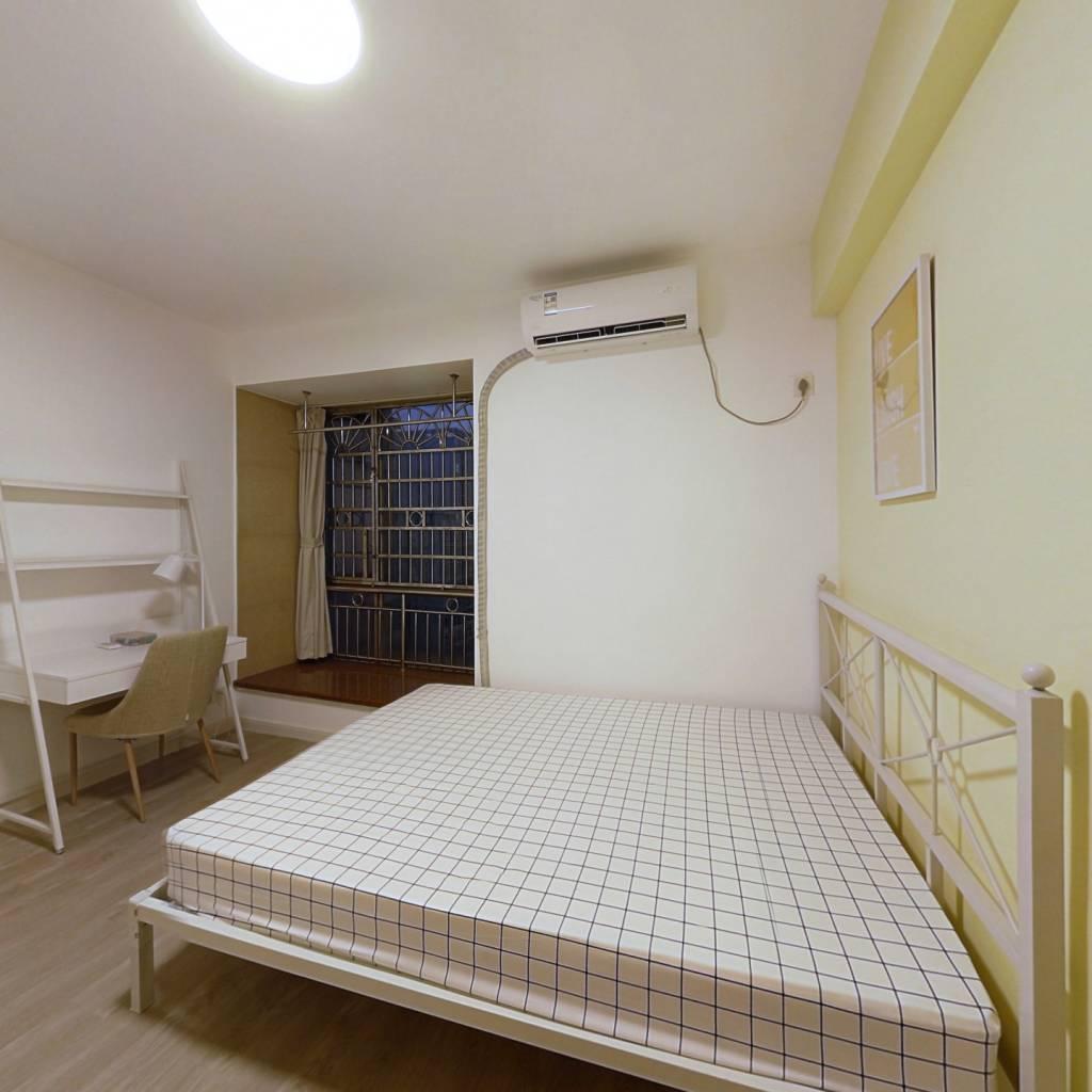 合租·华景新城逸意居 5室1厅 北卧室图