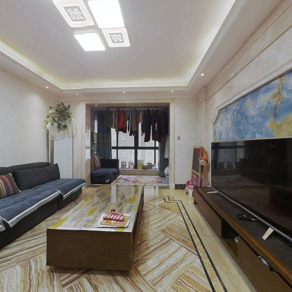 灞河边 三室精装 南北通透 环境优美 配套完善