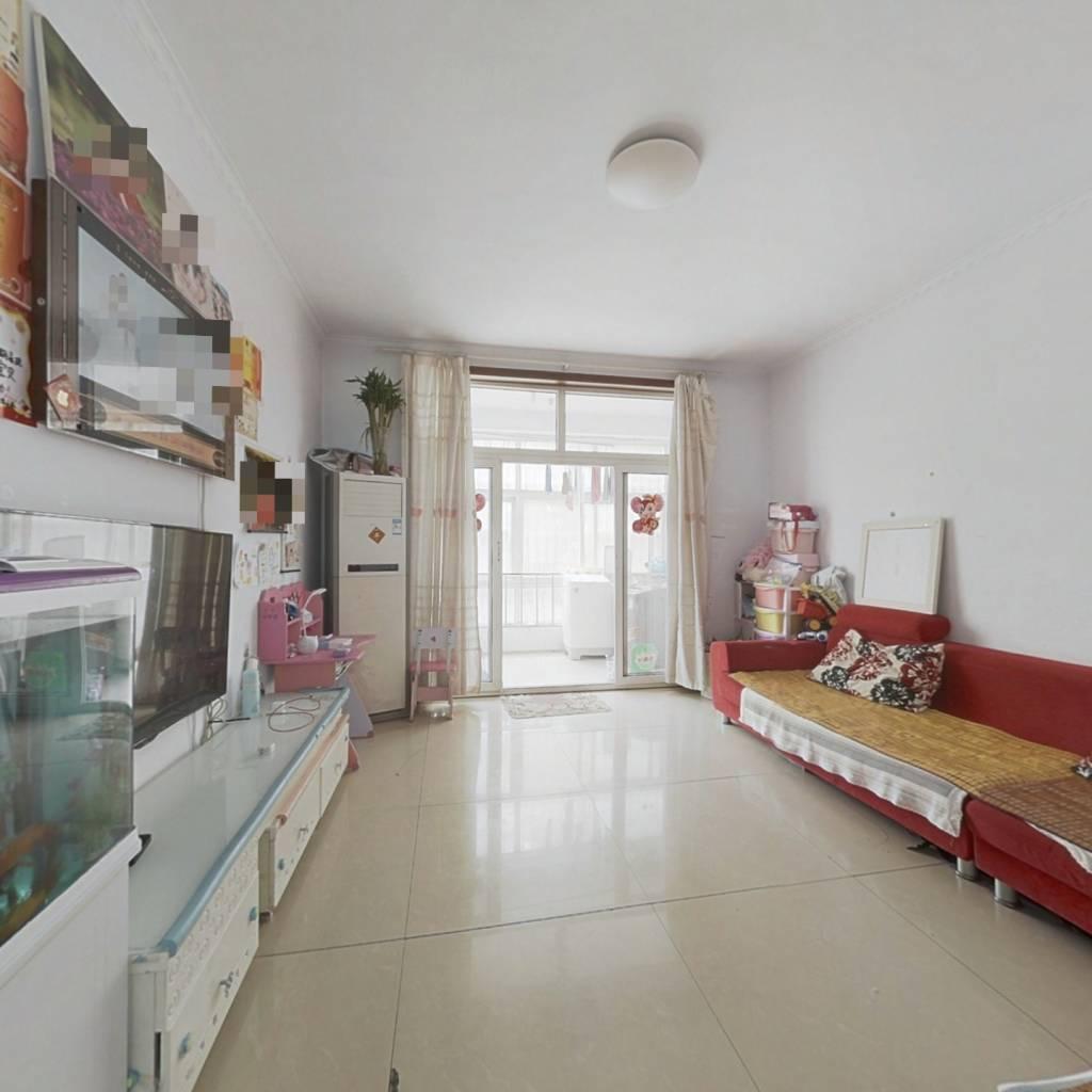 阳光花园 大两室多层带储藏室 客厅通阳台市政供暖