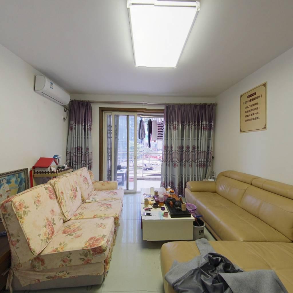 满两年带花园  卧室很大很宽敞  采光通风不错