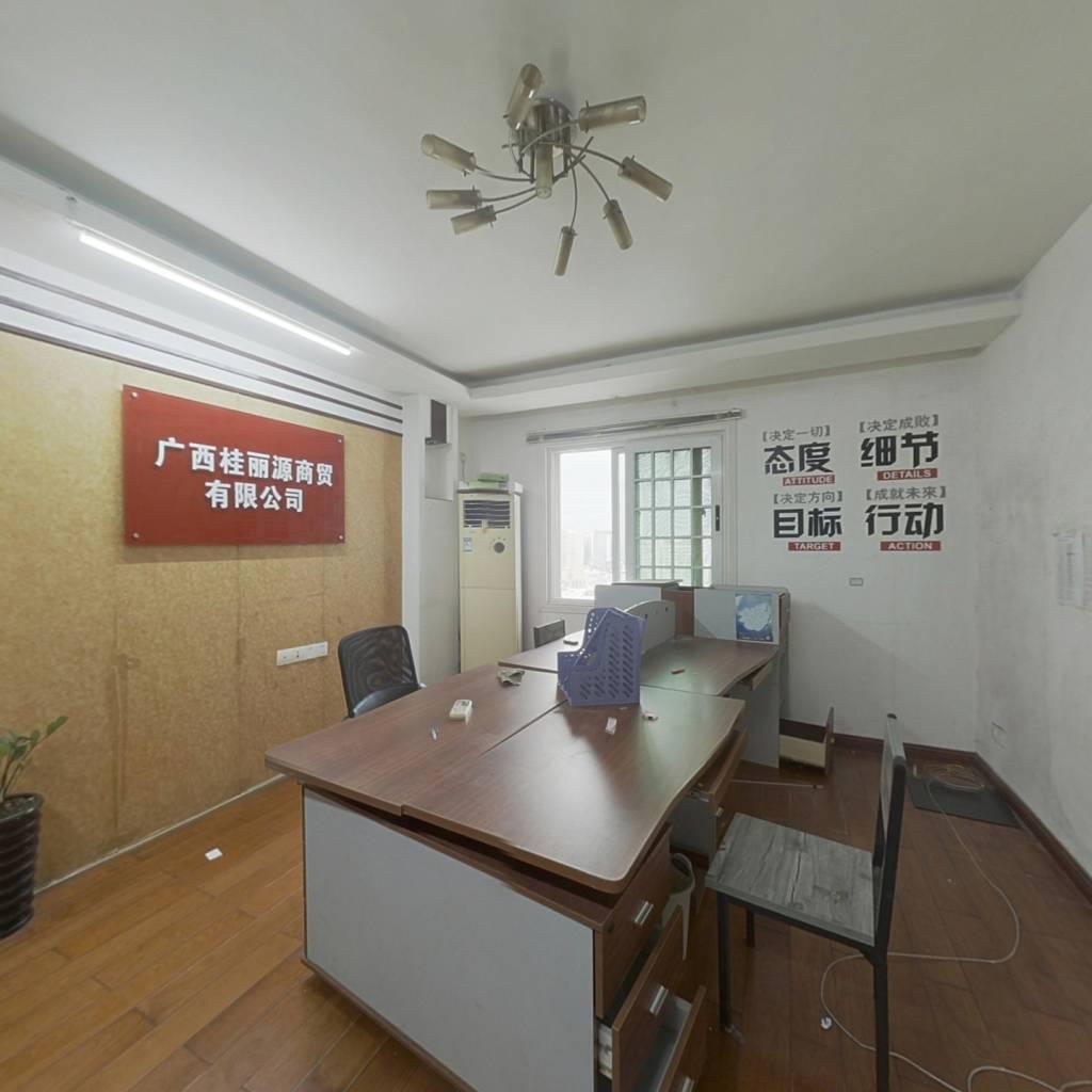 朝阳路中段  简装2房出售  市区地段单价七字头出售
