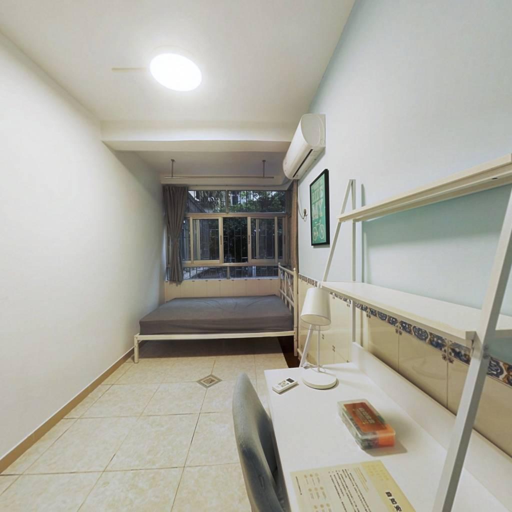 合租·建业小区南区 4室1厅 东卧室图