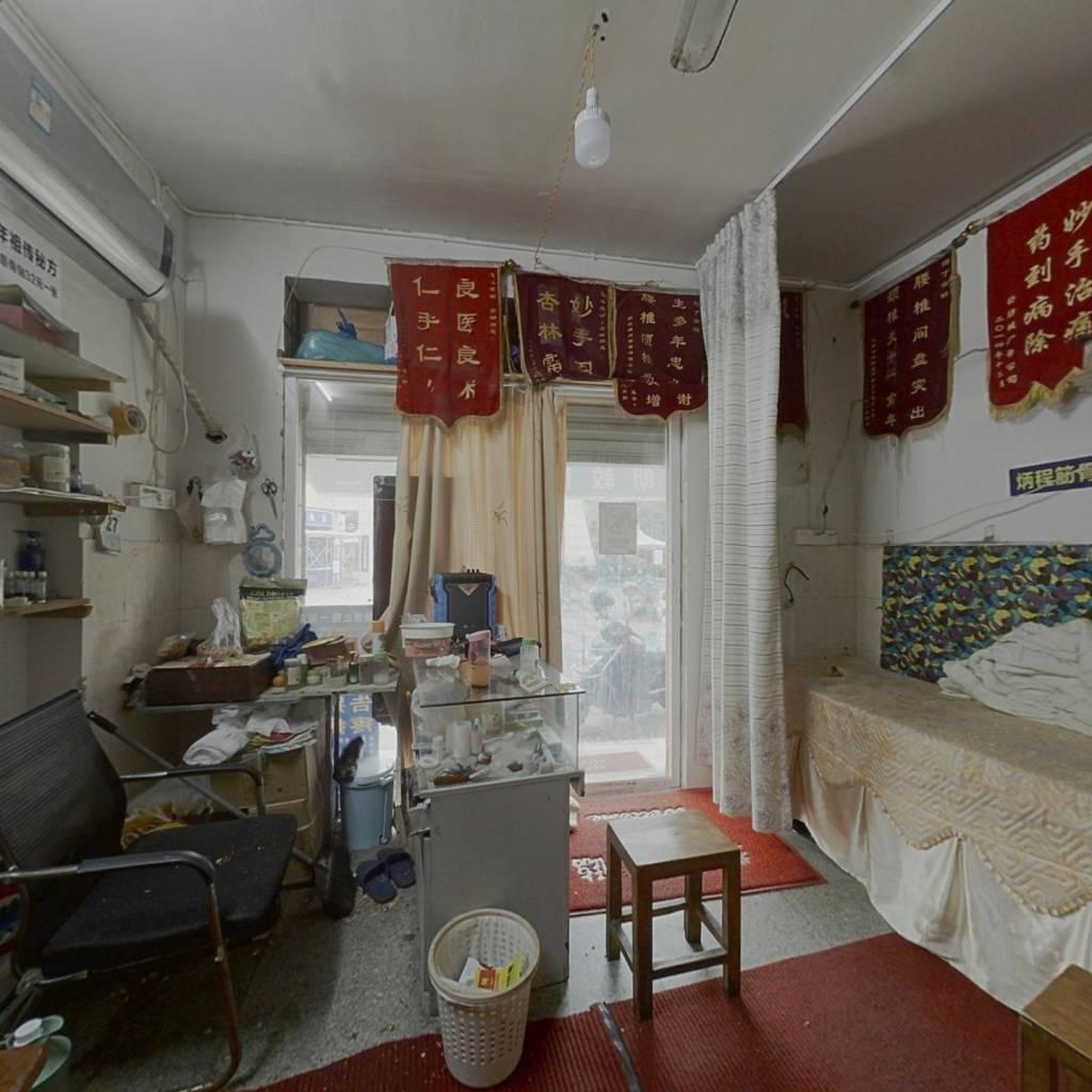 石碶北路三村 70年产权的 在经营的商铺
