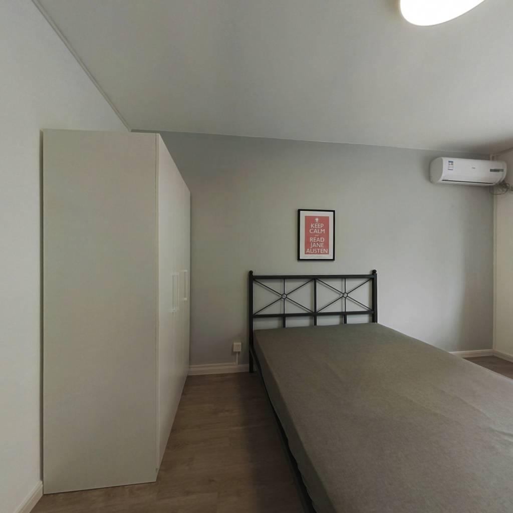 合租·爱建小区 2室1厅 东北卧室图