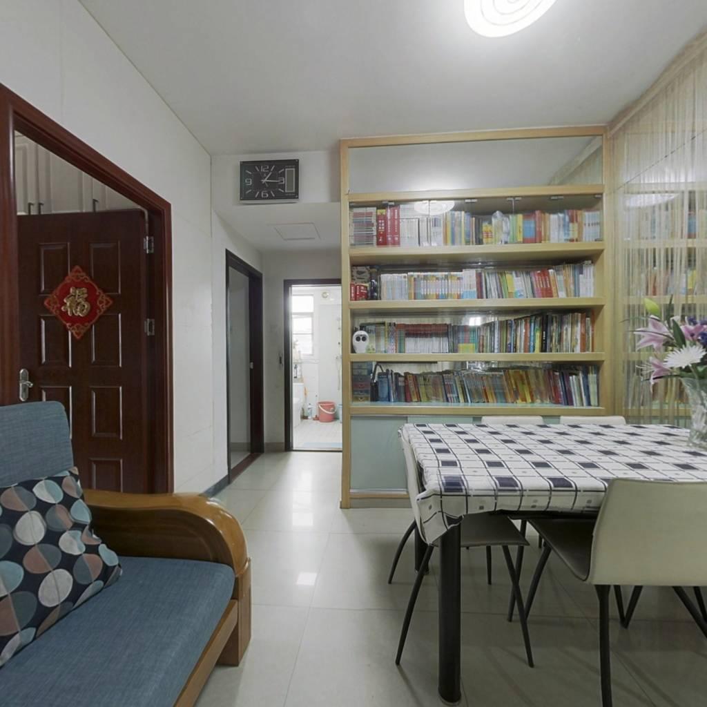 宝安(中)心,满五年,唯一住房,小4房