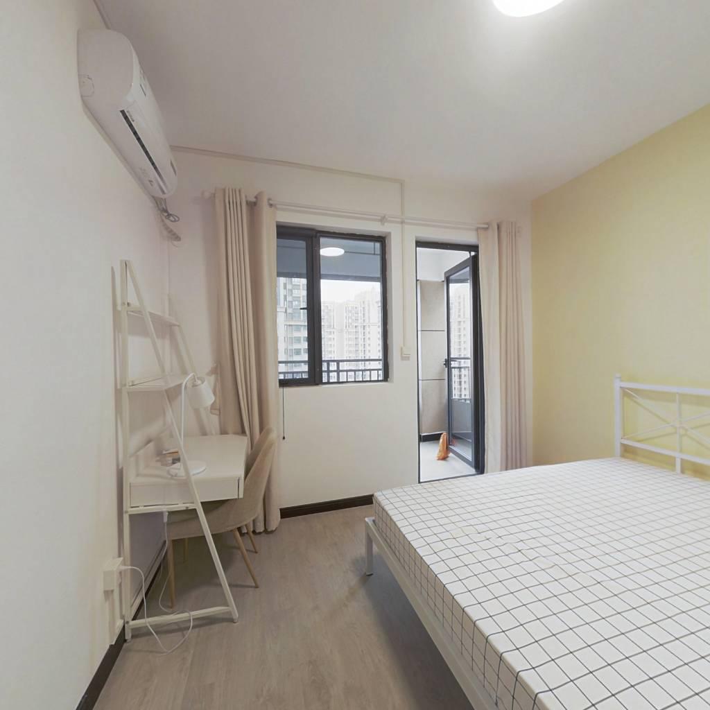 合租·汉口城市广场五期 3室1厅 南卧室图