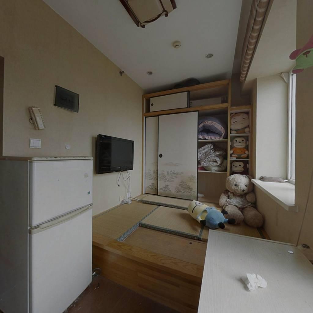 小户型优质房子 一室一厅 东向 低楼层