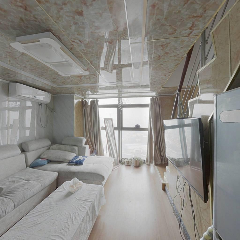 多友·嘉悦中心 2室1厅 东