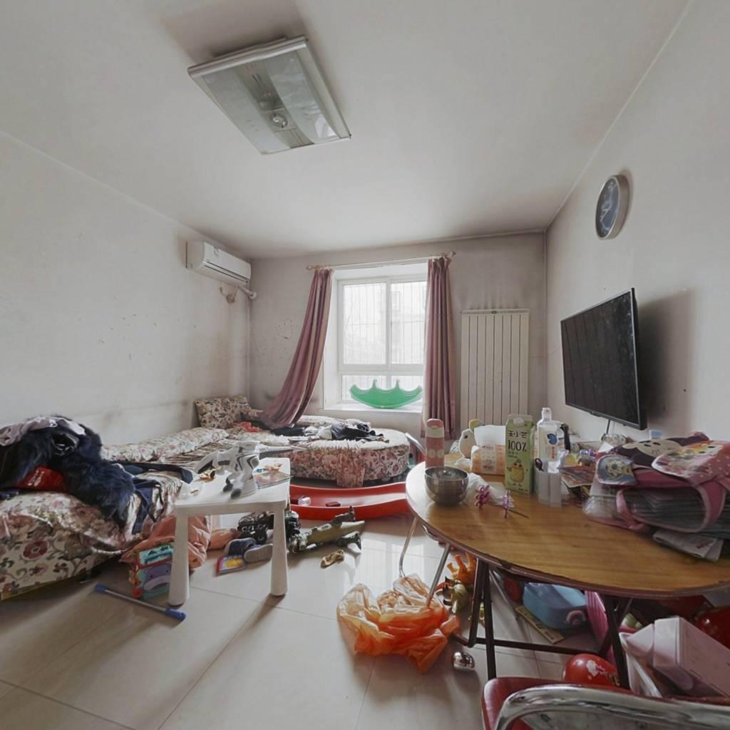 小三室总价低中间楼层采光好不临街