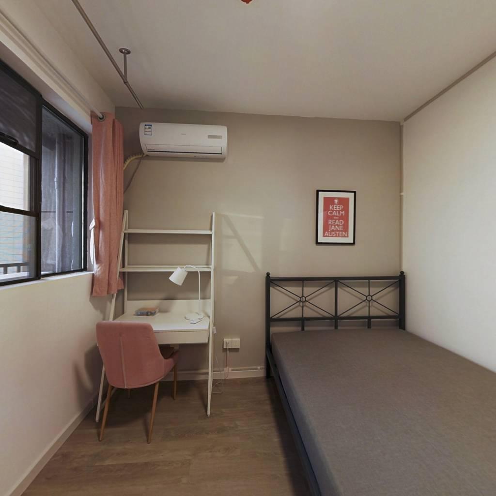 合租·帝斯曼国际中心 4室1厅 南卧室图