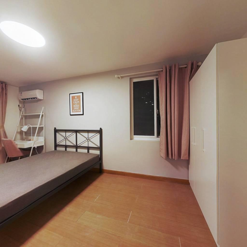 合租·和会街 4室1厅 北卧室图