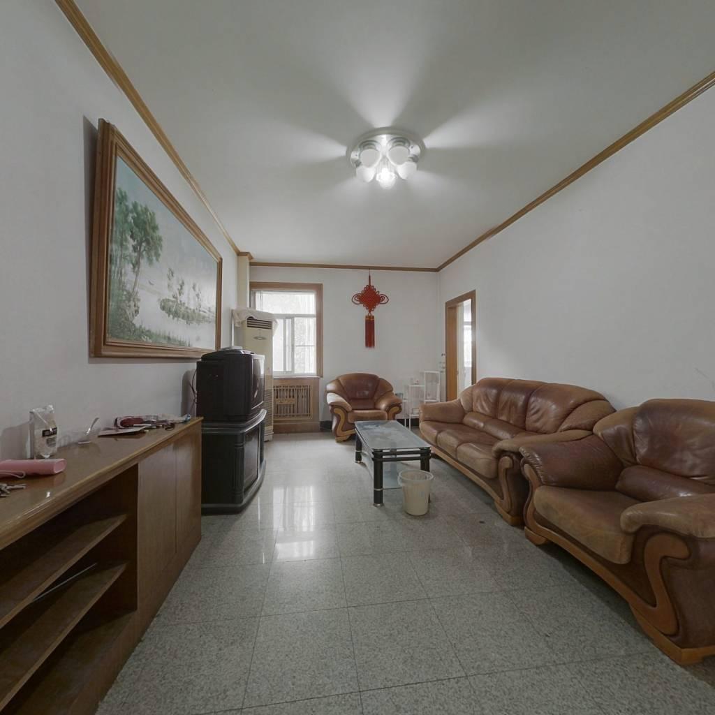 三室朝阳 大四室 房主急售 看房方便明珠花园山航宿舍