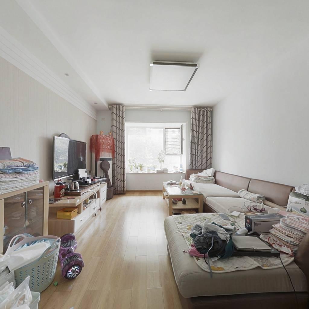 房子证过两年,低楼层,业主靠谱出售,价格可谈