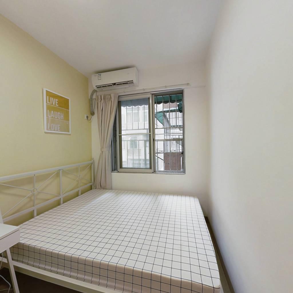合租·南雅苑 4室1厅 南卧室图