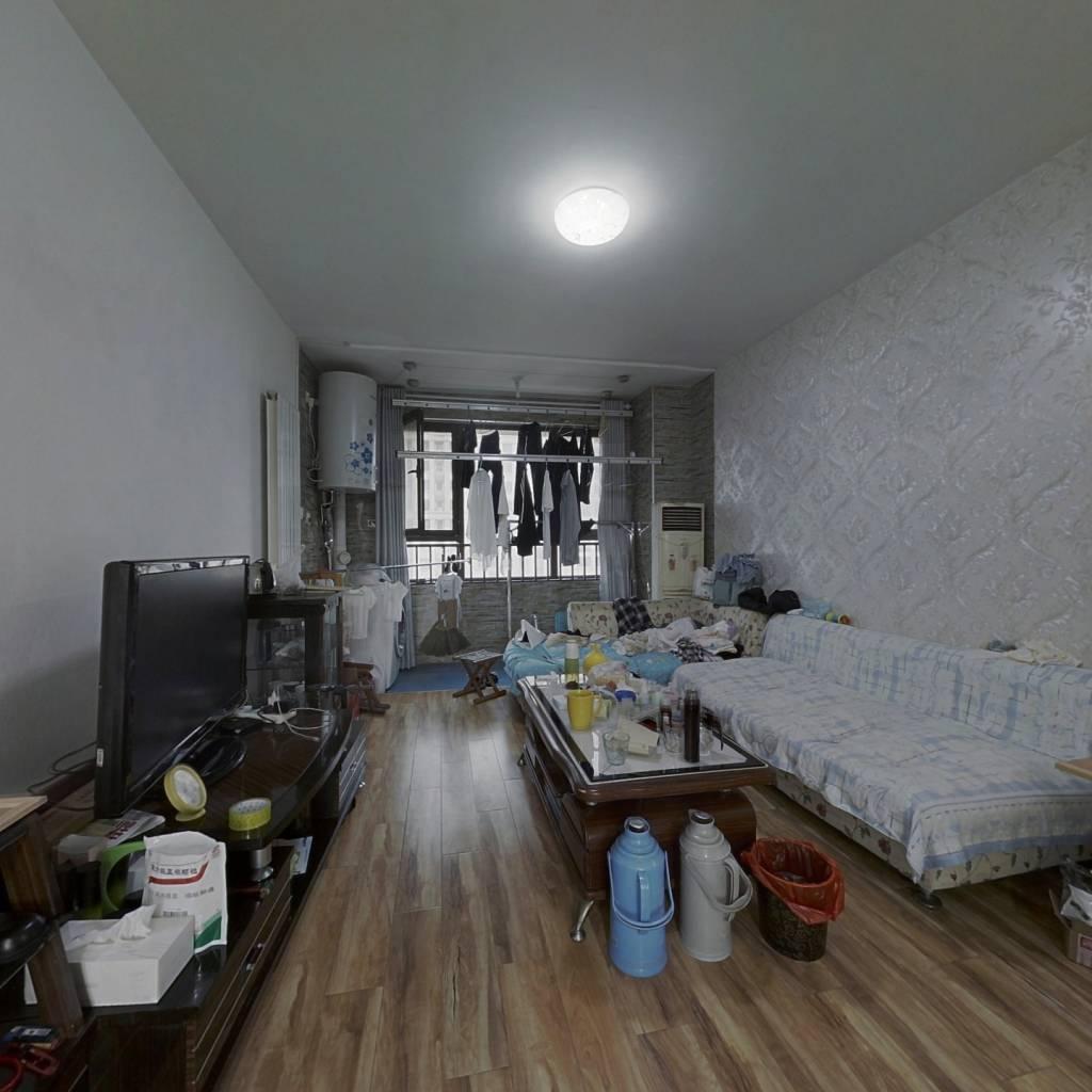 中海华山珑城 3室2厅 南 北