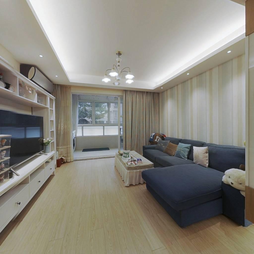 婚房精装修舒适三房,业主诚意出售