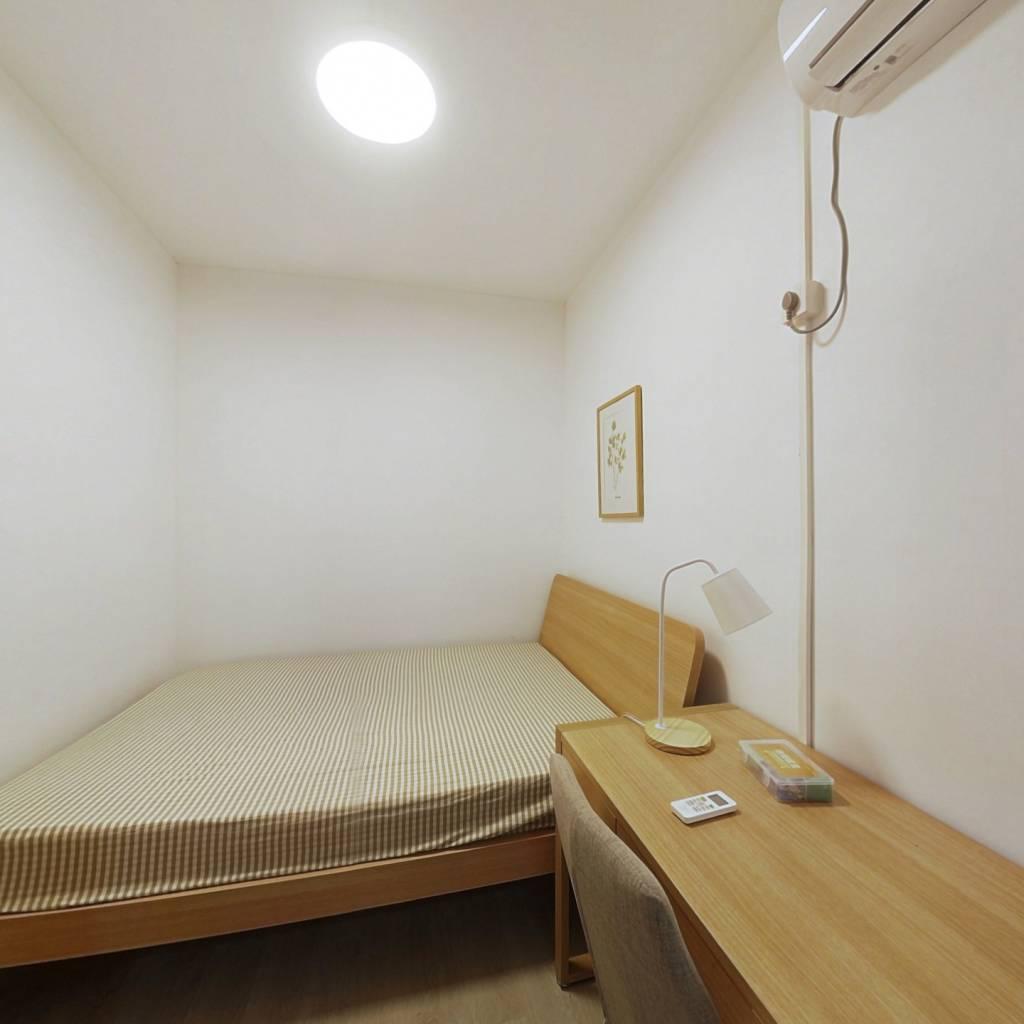 合租·华苑大厦 4室1厅 北卧室图