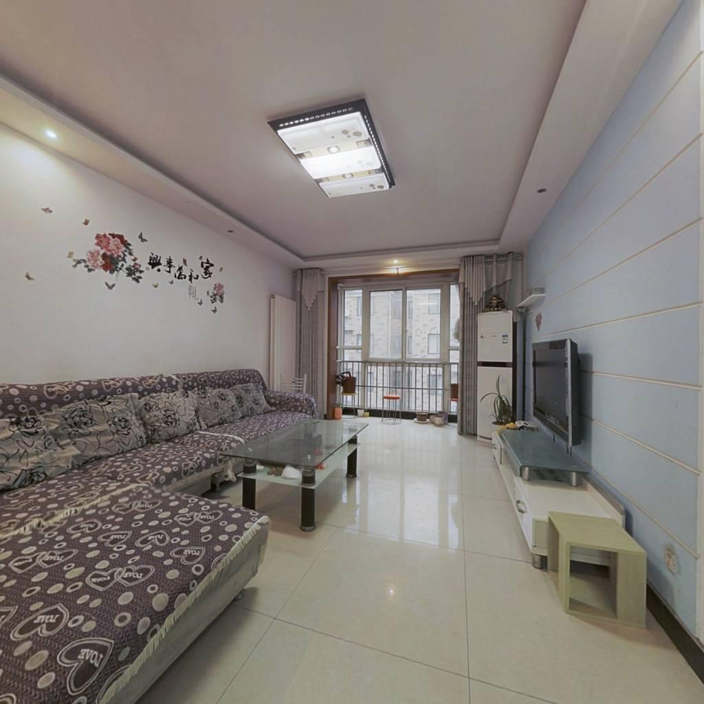 整租·汇泽国际城 3室2厅 南
