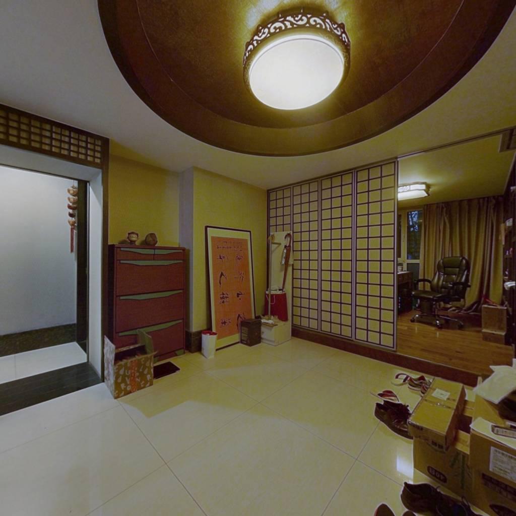 此房房本满五年,业主家庭在京就这一套房