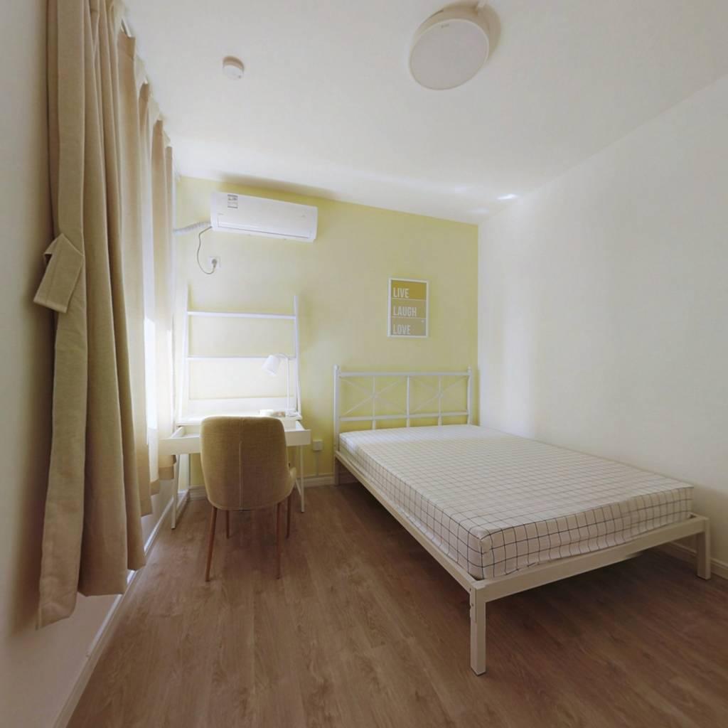 合租·城北尚博苑二区 3室1厅 南卧室图