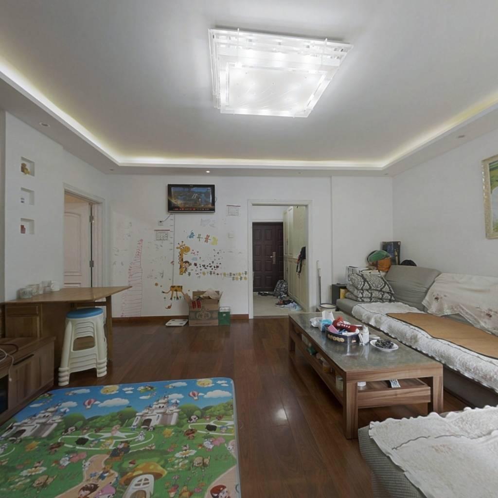 金雅园 全南向精装2居室 不临街正对小区公园 满五年