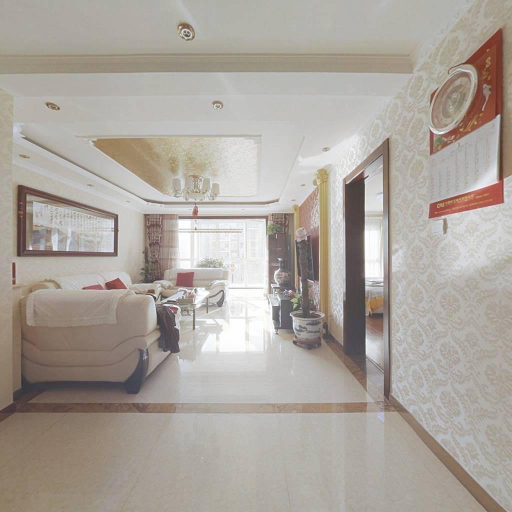 北京风景 南北通透三居室 双卫 带电梯 诚意出售