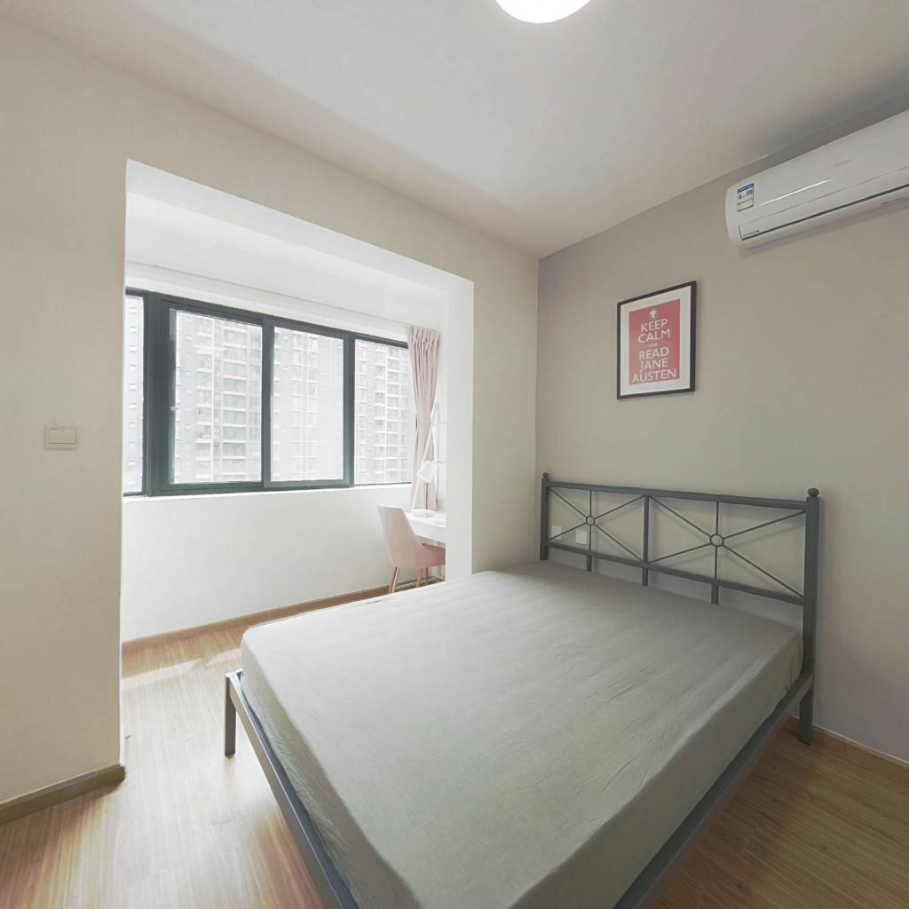 合租·城南晶座 4室1厅 南卧室图