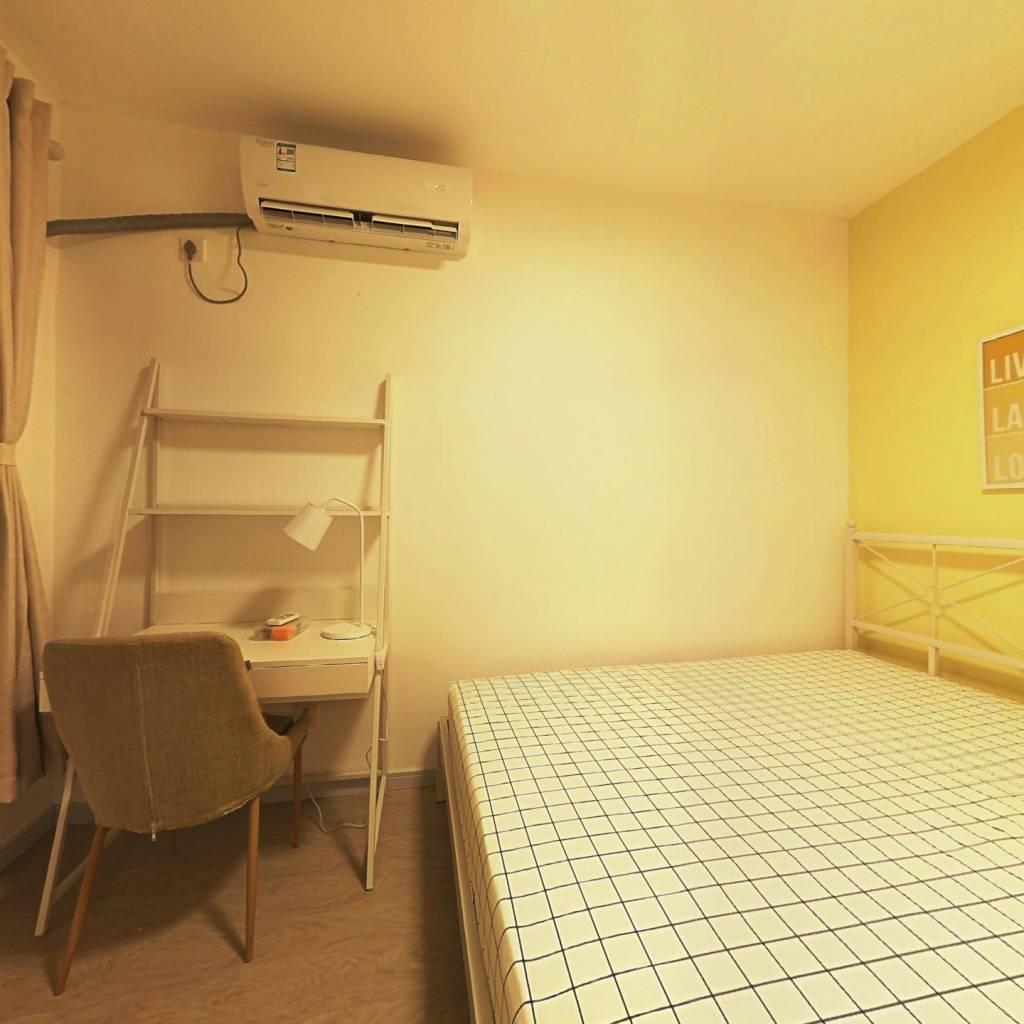 合租·绿地东上海二期 3室1厅 南卧室图