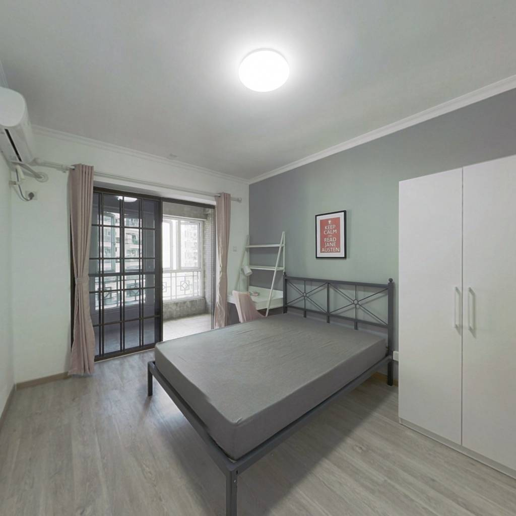 合租·枫丹雅苑 4室1厅 南卧室图