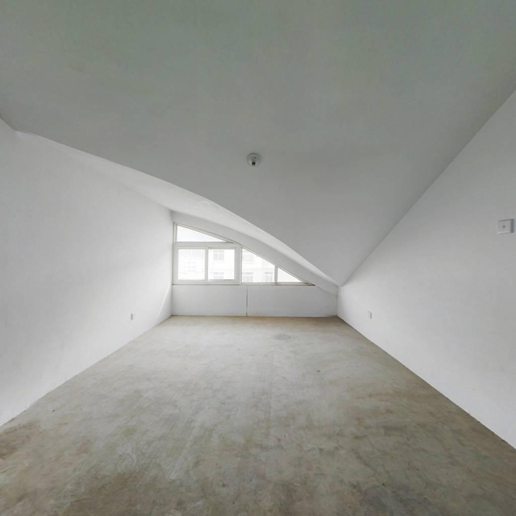 滨海新村,品质阁楼,宜居好位置,采光充足