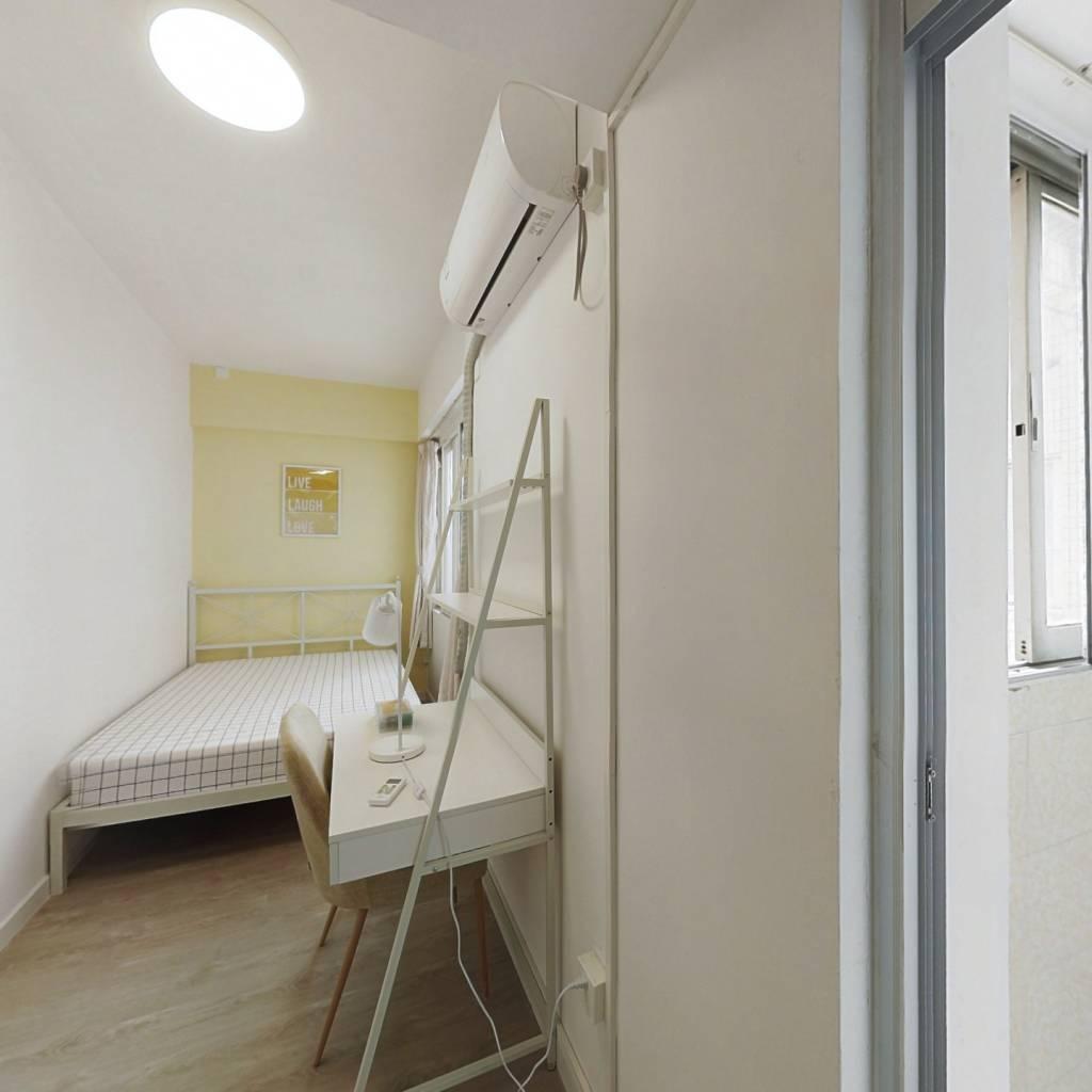 合租·华天国际广场 3室1厅 南卧室图