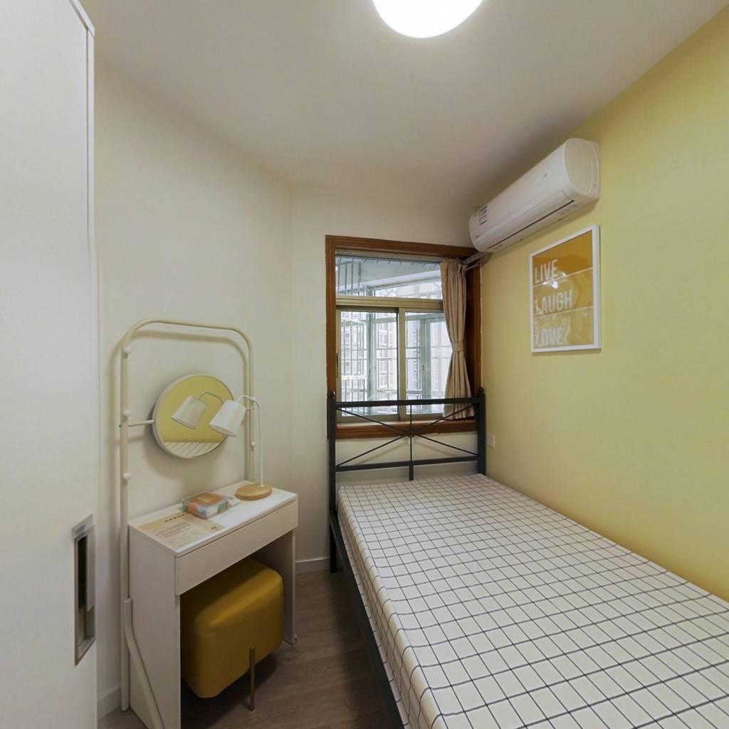 合租·彩福大厦 5室1厅 西南卧室图