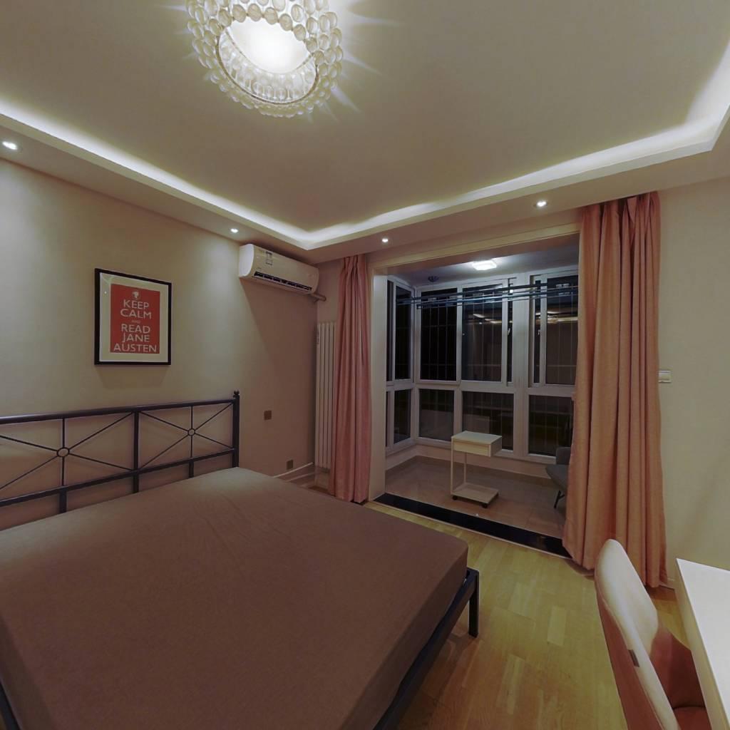 合租·西马金润一区 4室1厅 南卧室图