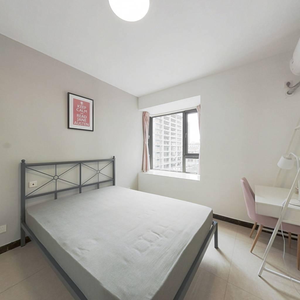 合租·龙湖三千里B区二期 3室1厅 北卧室图
