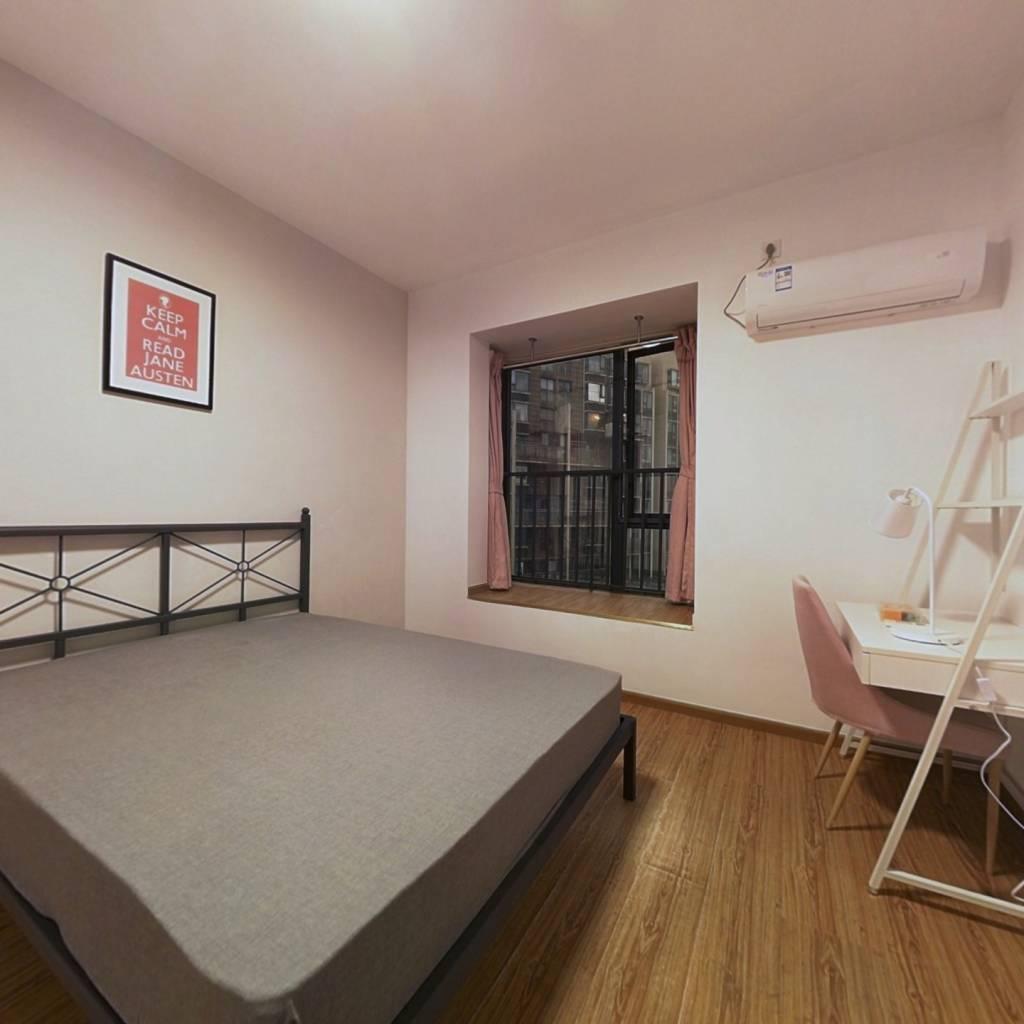 合租·顶峰水岸汇景 4室1厅 东卧室图