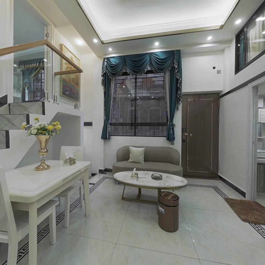 光复中路 复式两层3房 精装 旺中带静 近华林寺地铁站
