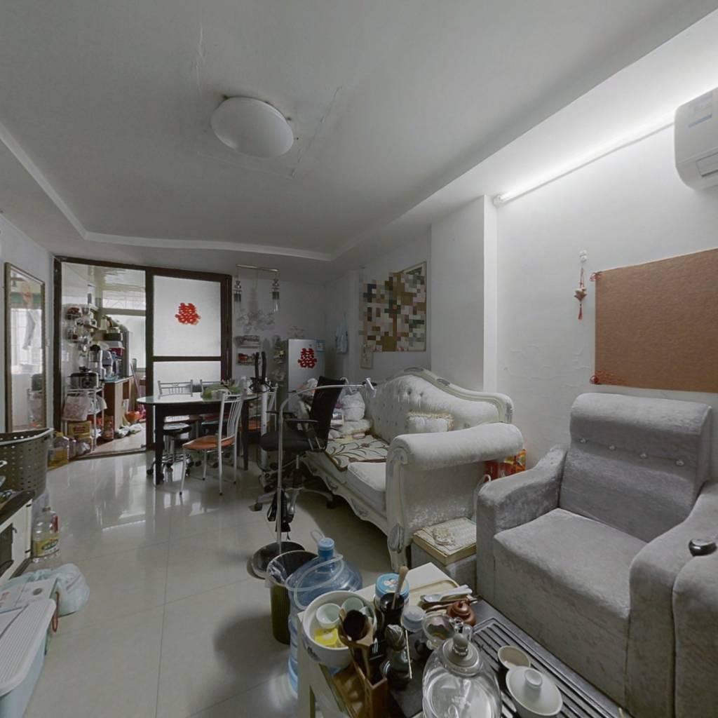 远洋小区实用两房 视野开阔 价格实惠 看房方便