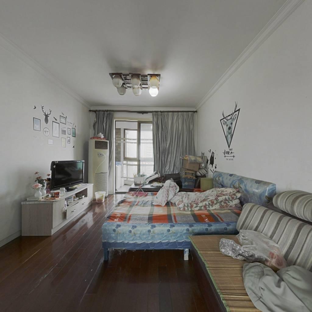 两房两厅 高区甄选 采光充足 税费少 诚意出售