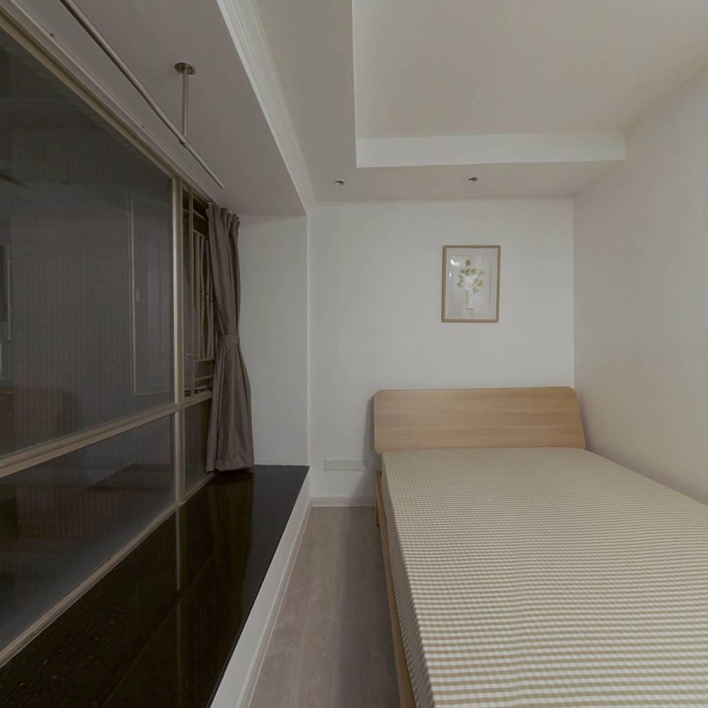 合租·华景新城逸意居 4室1厅 南卧室图