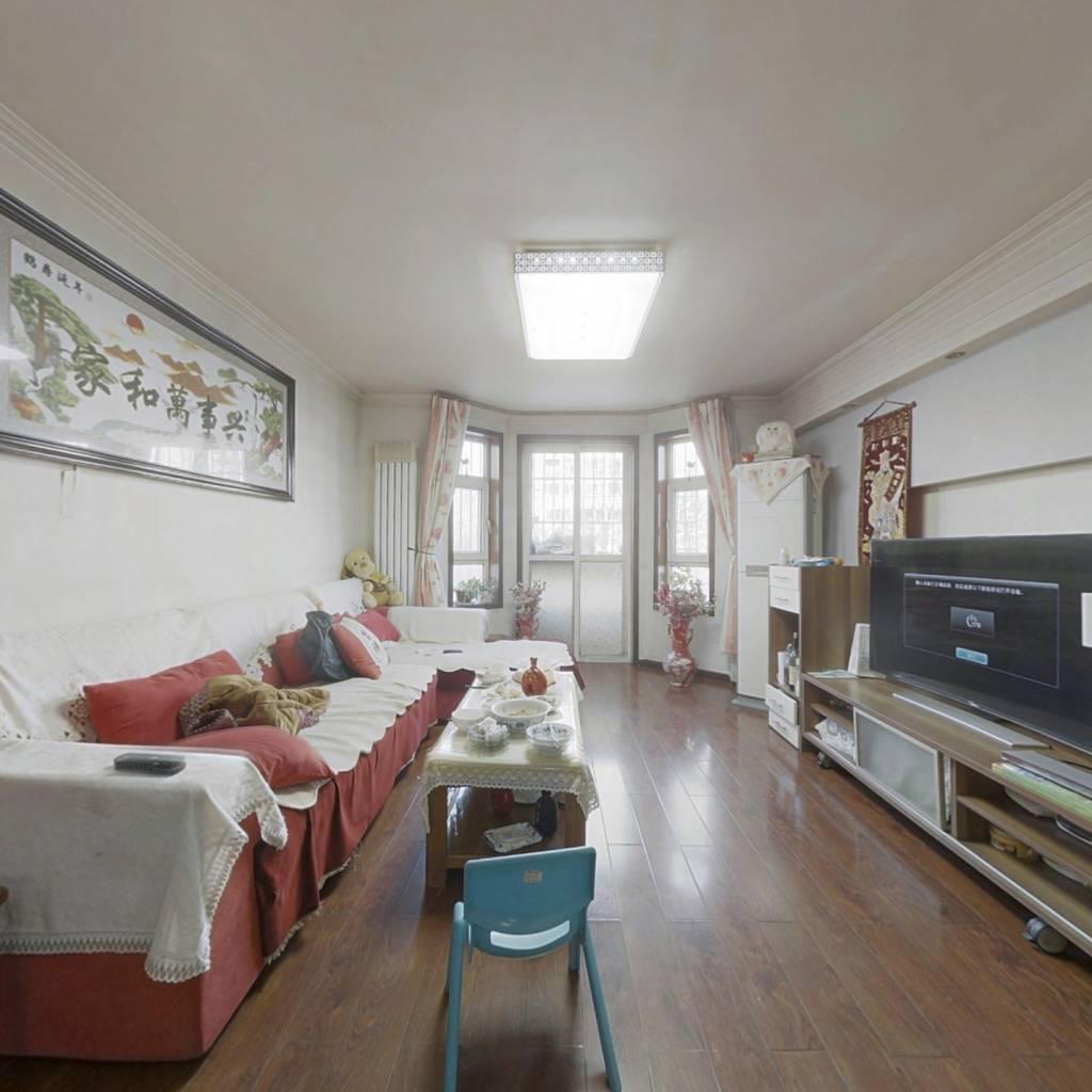 怡美家园 南北通透 三居室  二期