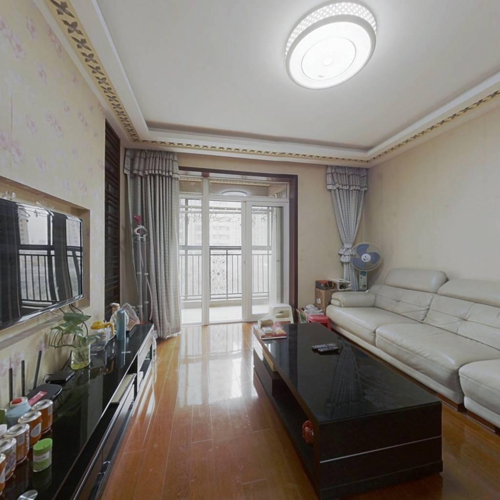 中海观园小3居室 纯南向 不临街 满2年 有证可按揭