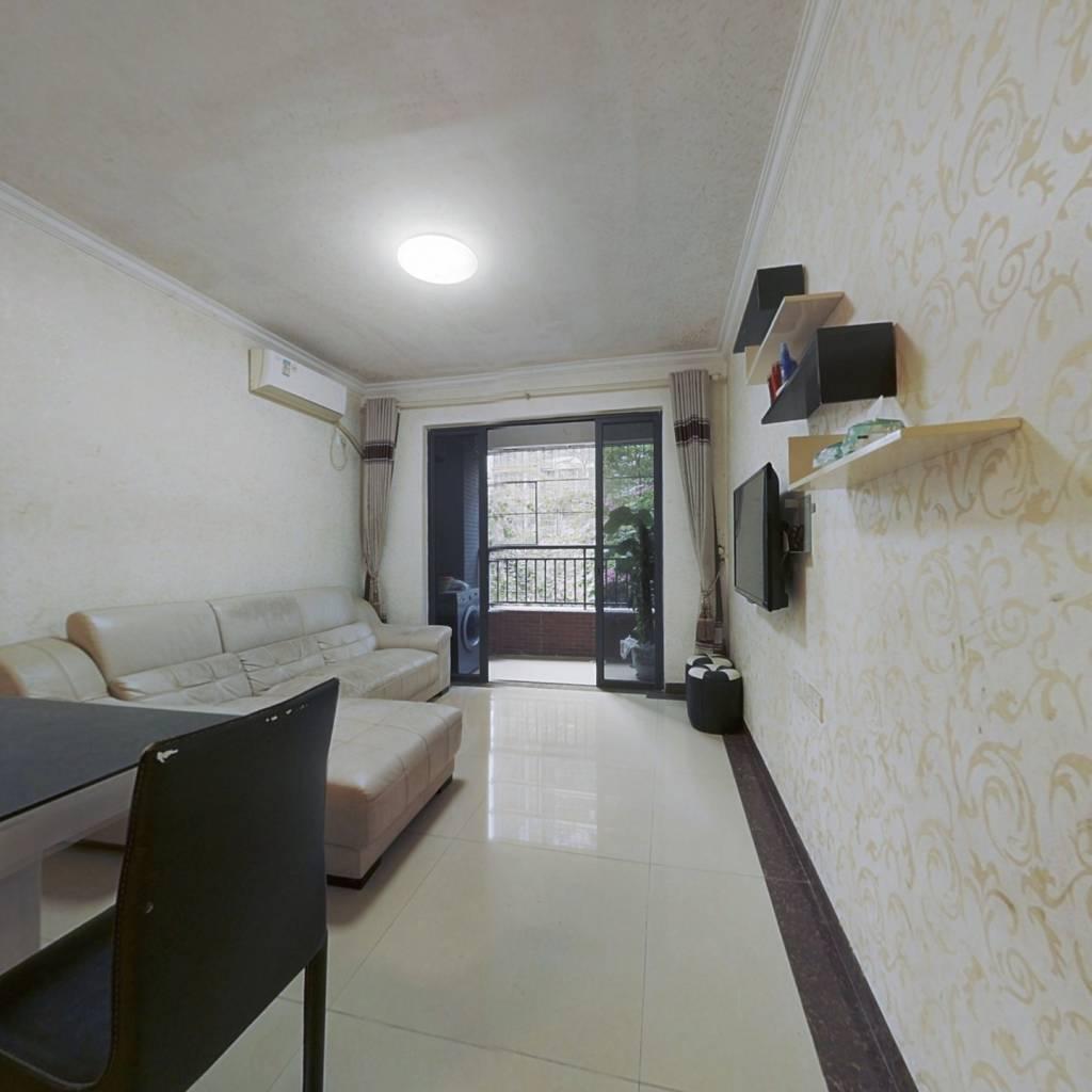 整租·御龙湾 3室2厅 北