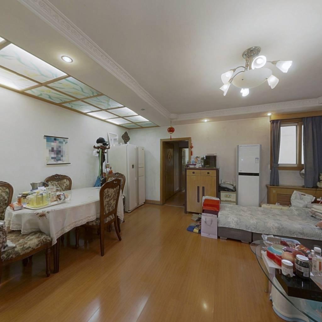 惠新东街 中石化管理 满五唯一 南北通透两居室