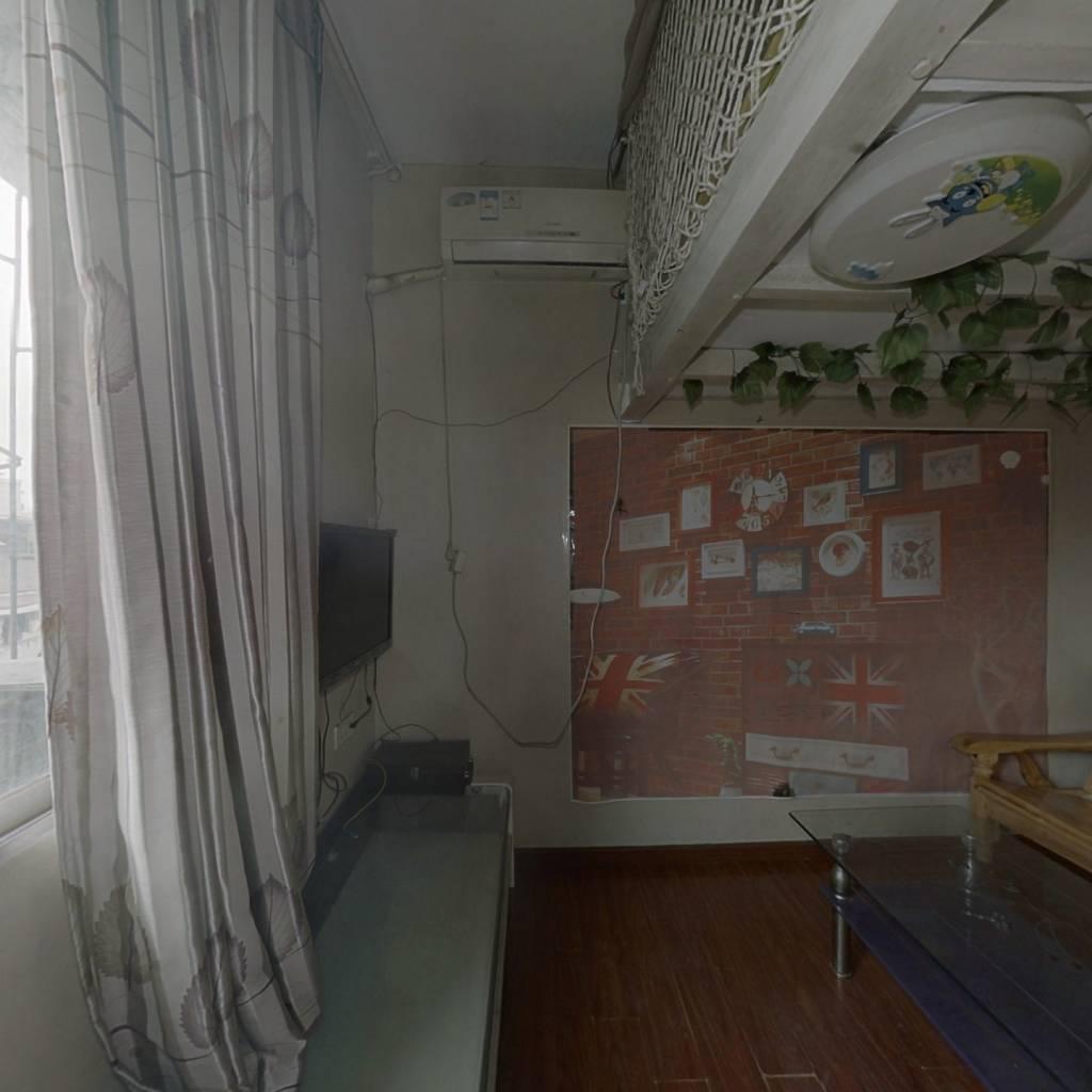 北碚滨江公园旁 正规一室一厅 住家装修 出脚方便