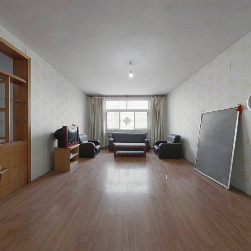 房产证过两年 小区位置好 三室朝阳 有钥匙看房