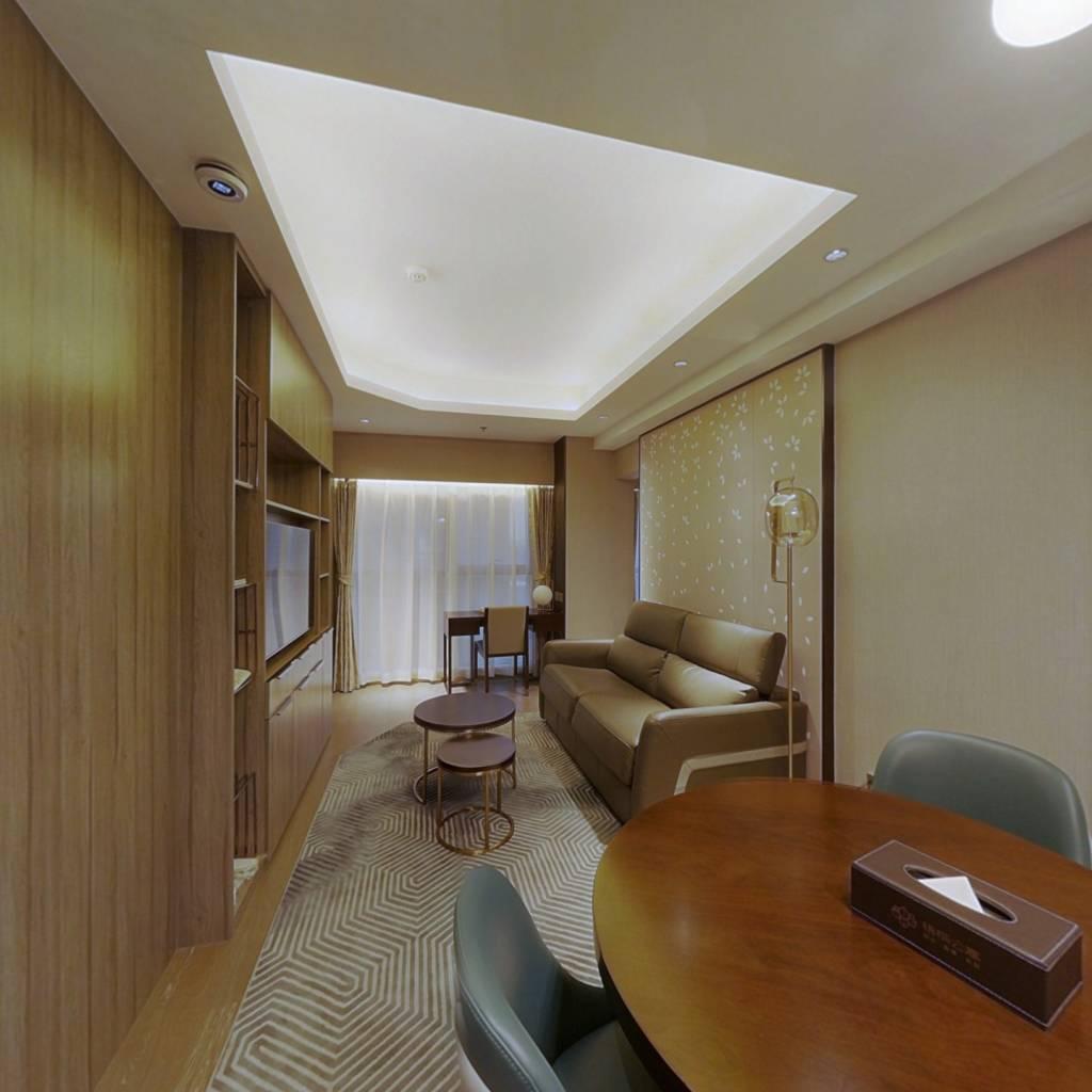 精装修公寓,产权清晰,税费少。